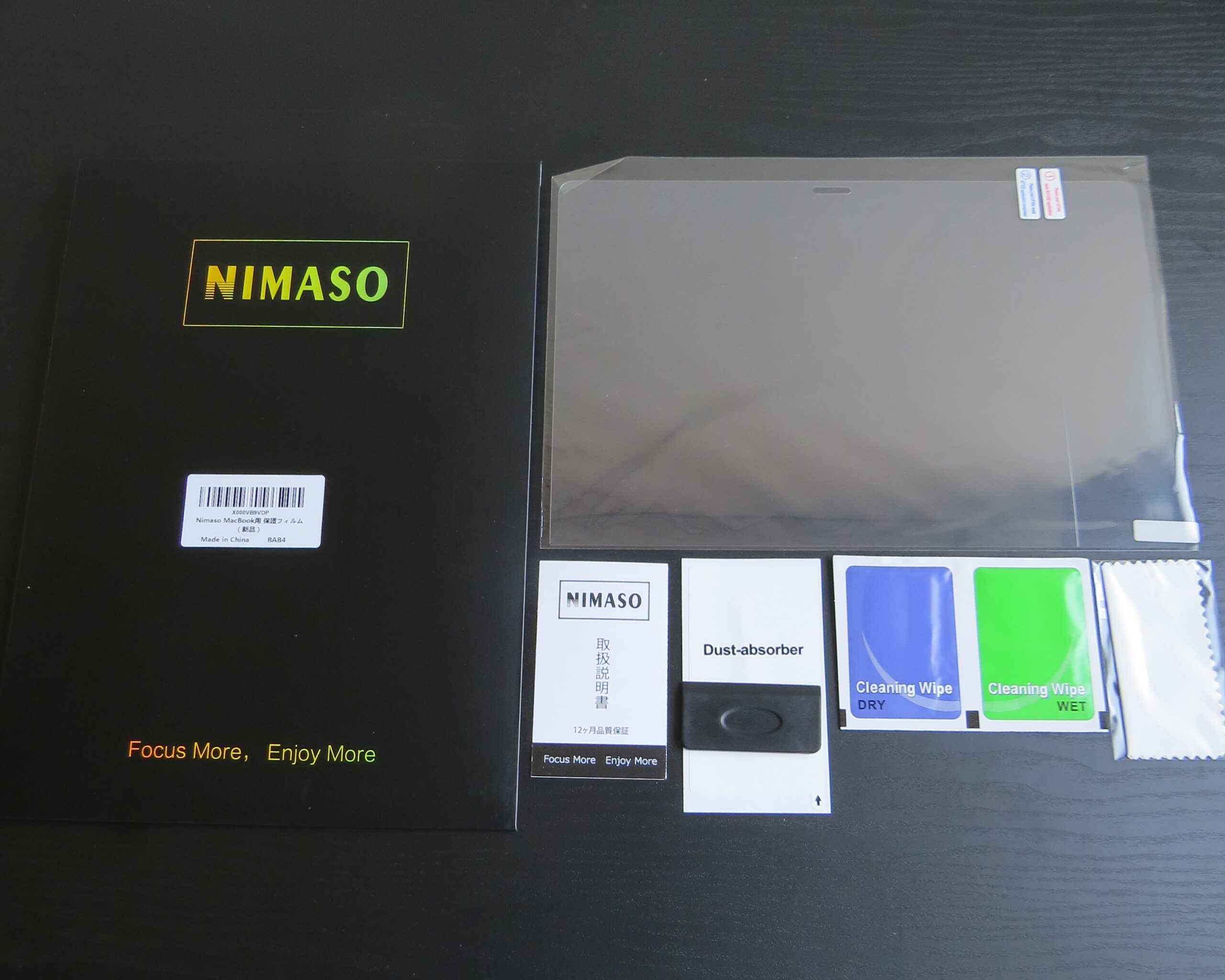 「NIMASO」アンチグレアフィルムの同梱物